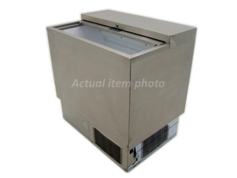 IMC BK Top Loading Bottle Cooler Front Right
